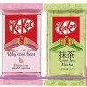 KitKat Ruby / Green Tea Matcha je (24 x 41,5g)